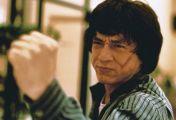 Jackie Chan: Powerman II