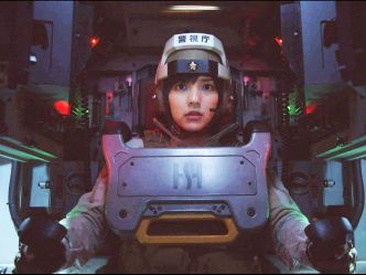 The Next Generation Patlabor - Gray Ghost - The Movie